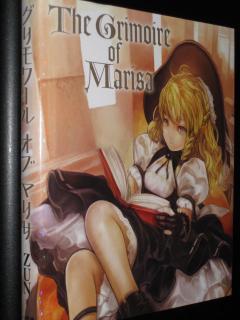 200908181_marisa