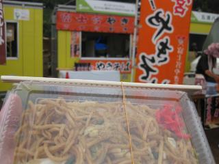 200908226_fujinomiya