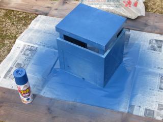 200910251_paint