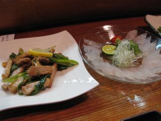 200911141_dinner