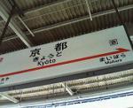 20070113203249