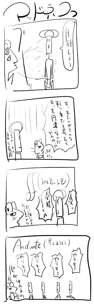 kyou413.jpg