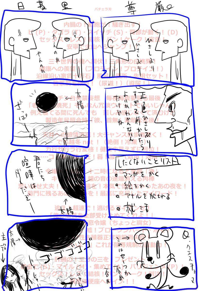 kyou415-1.jpg