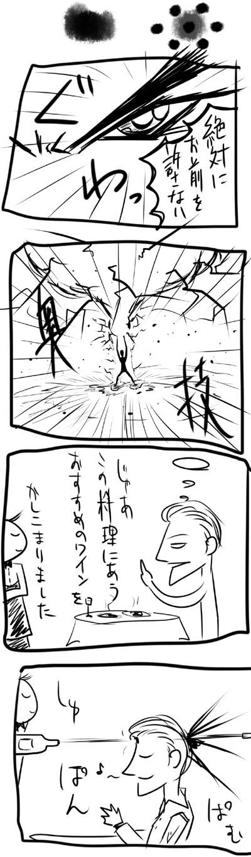 kyou421.jpg