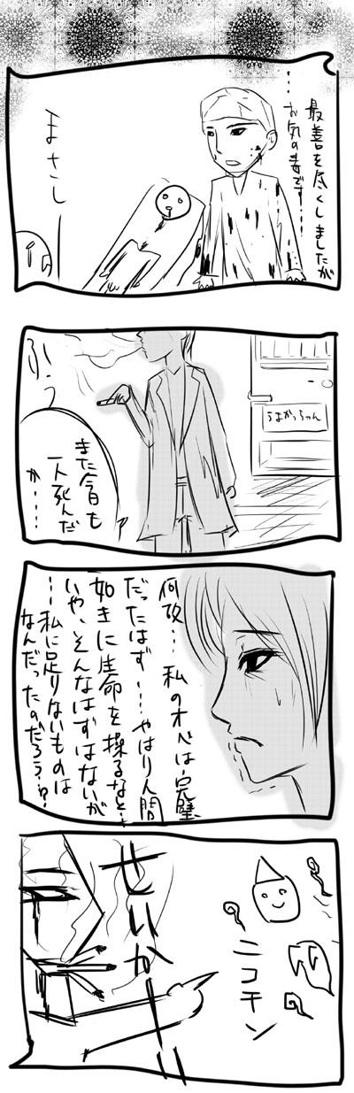 kyou423.jpg