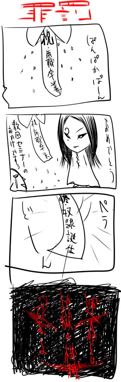 kyou424.jpg