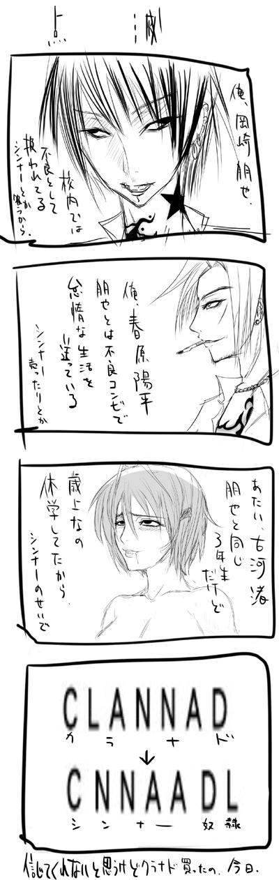 kyou426-1.jpg