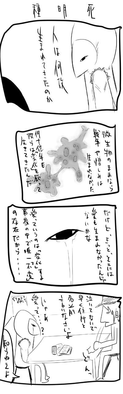 kyou427.jpg