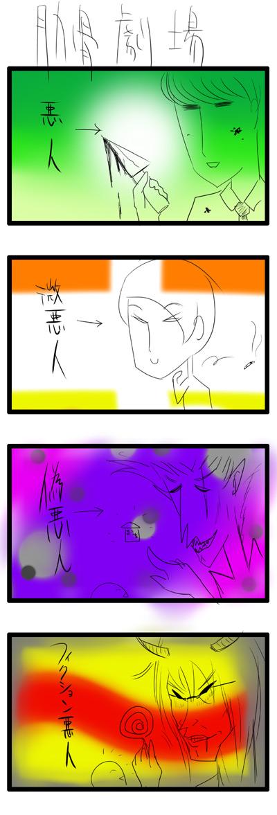 kyou430.jpg