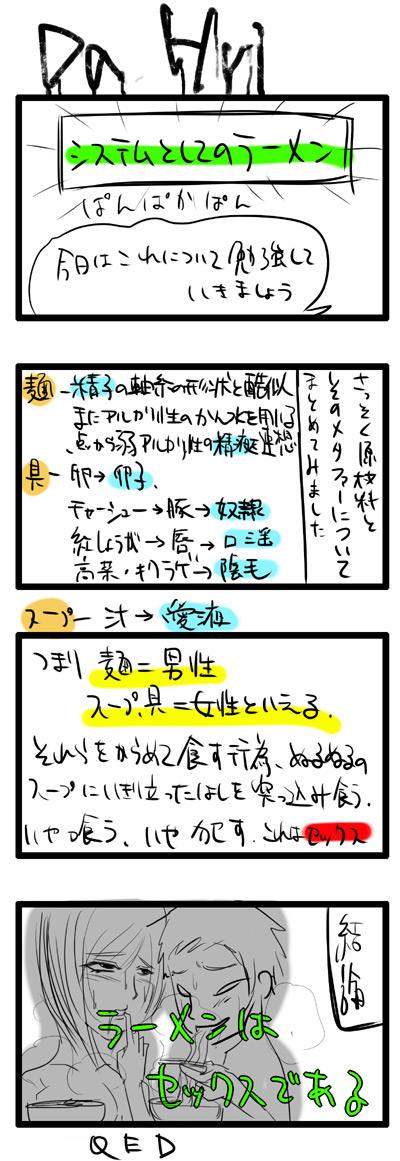 kyou431.jpg