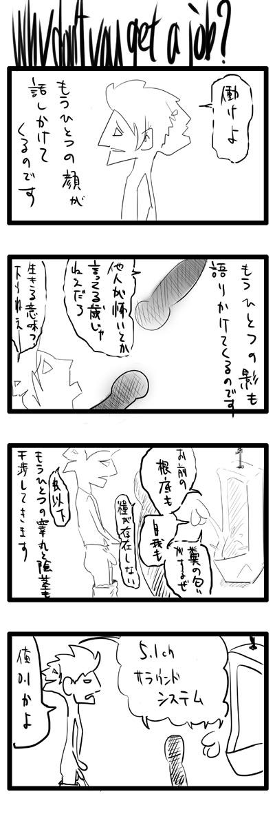 kyou432.jpg