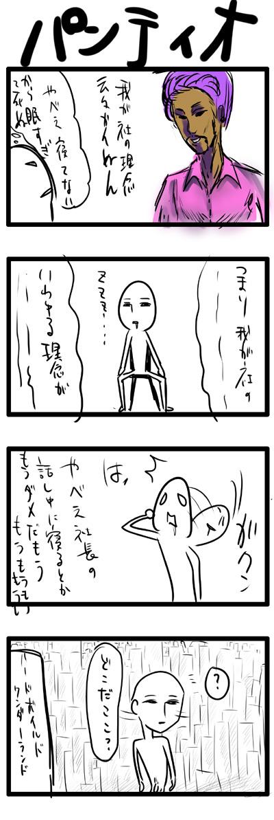 kyou433.jpg