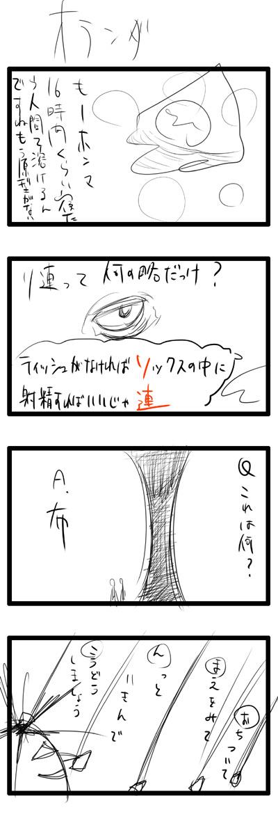 kyou434.jpg