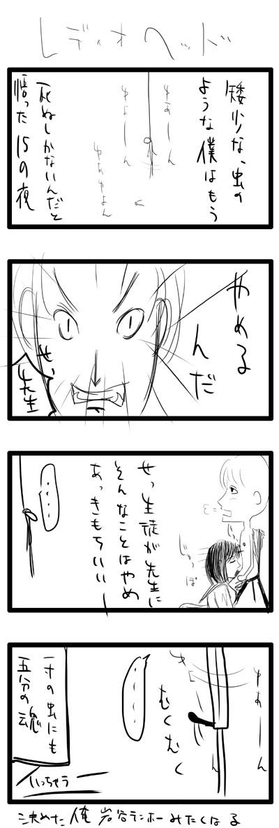 kyou435.jpg