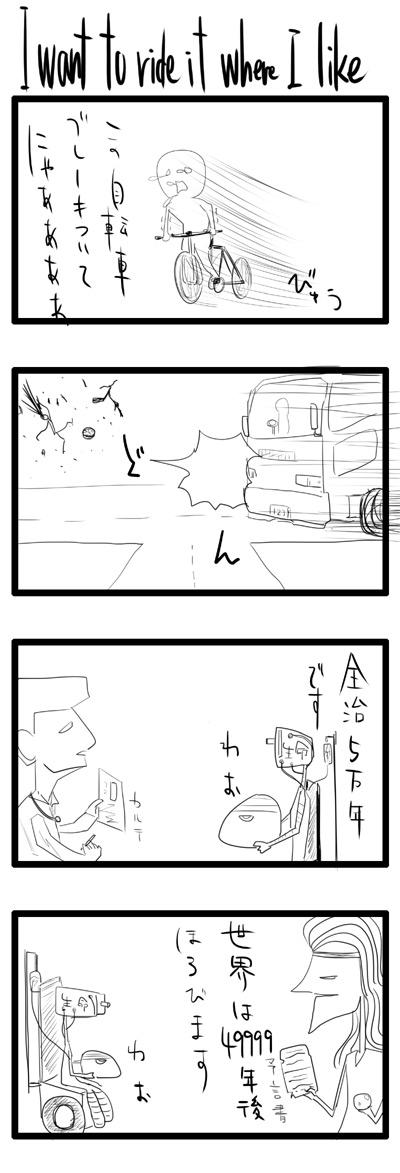 kyou437.jpg