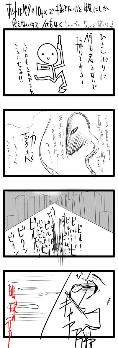 kyou439.jpg