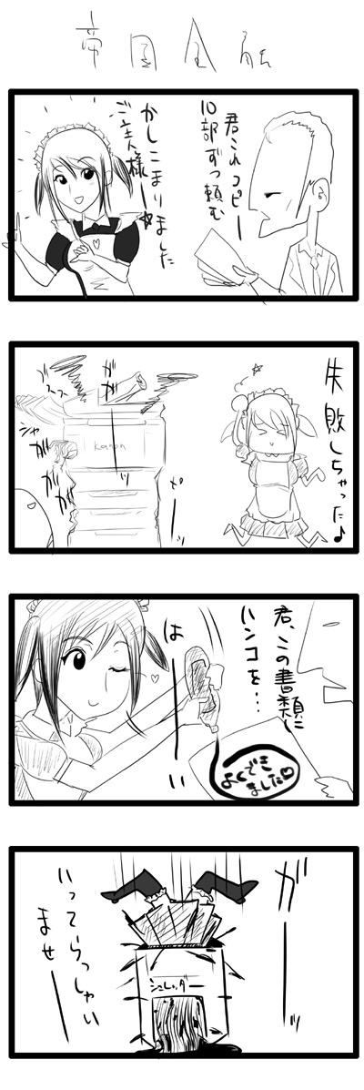 kyou440-1.jpg