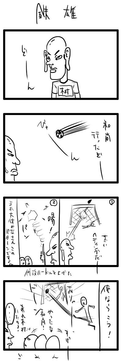 kyou441.jpg