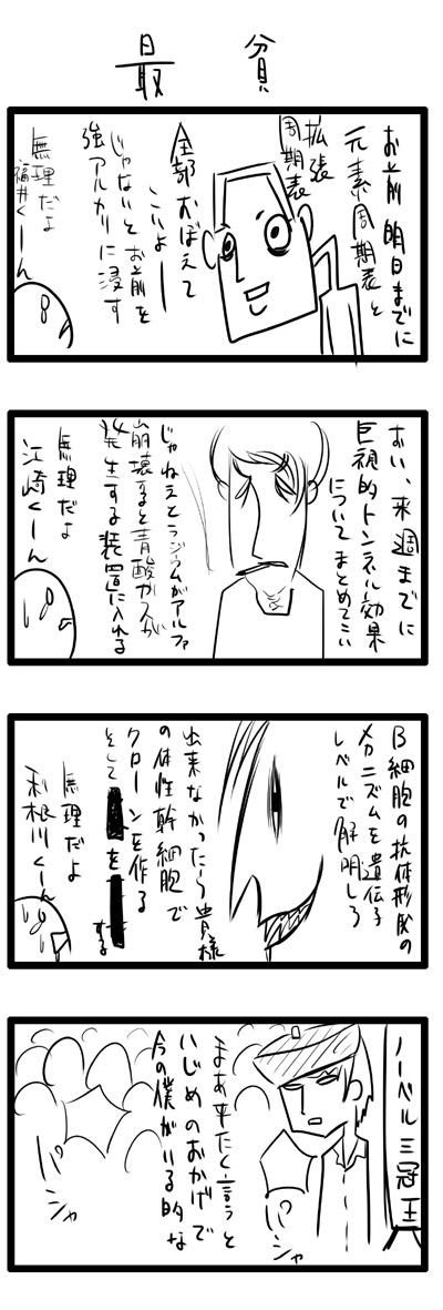 kyou442.jpg