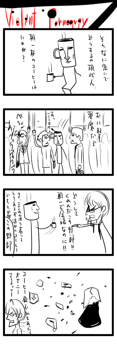 kyou443.jpg