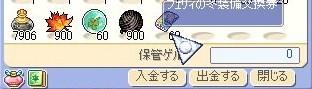 screenshot063_20071202171815.jpg