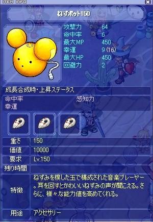 screenshot109.jpg