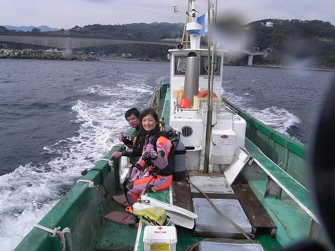 LA・BOMBA神奈川 海のログブック (^0^)