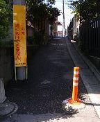 P1010205.jpg