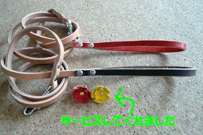 手作りバザール1
