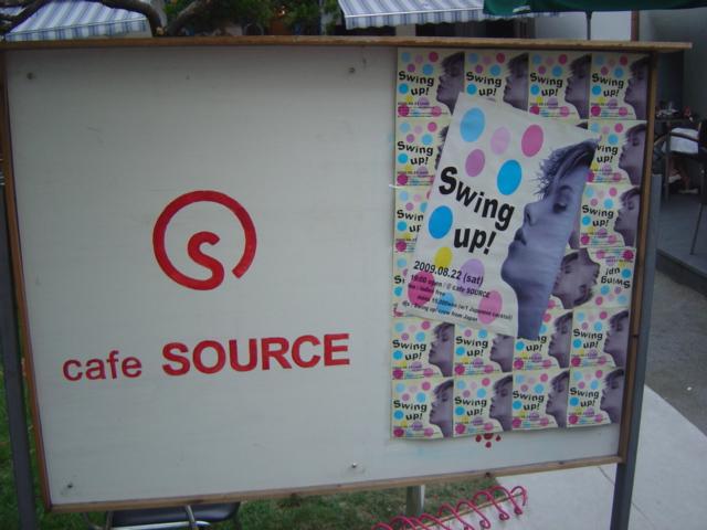 Swing up in Korea