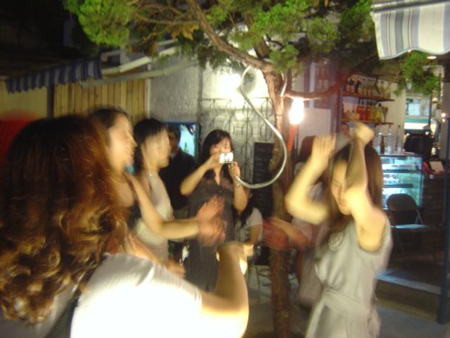 danse! 2
