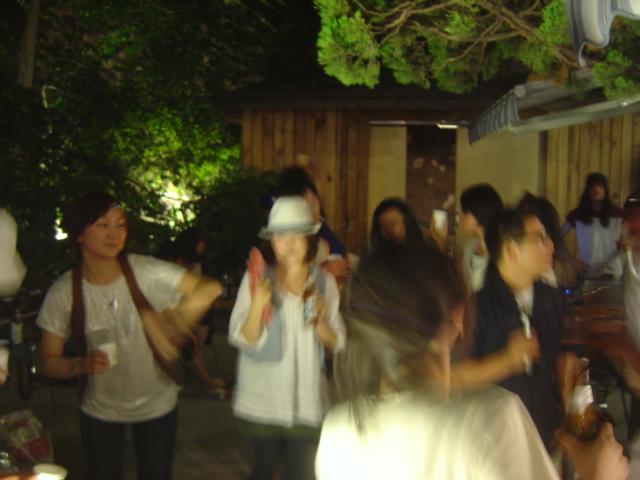 danse! 4