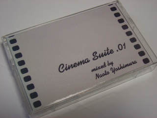 cinema suite .01