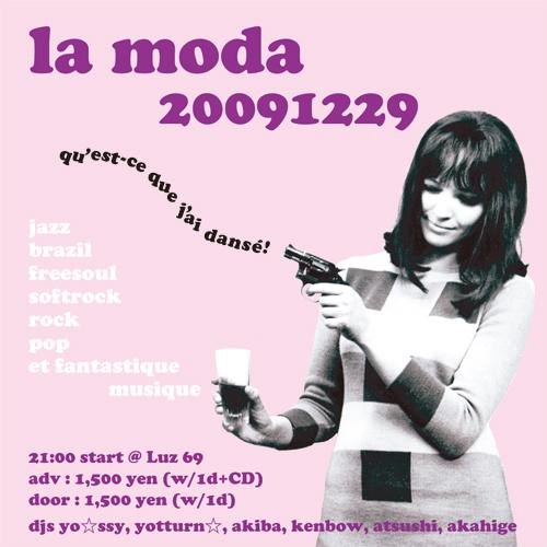 la moda 20091229