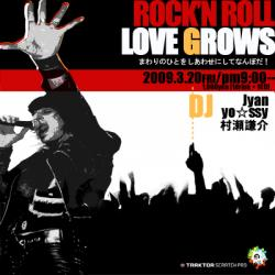 love grows 20090320