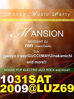 mansion 20091031