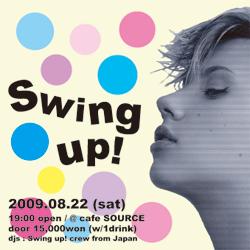 swing up 20090822