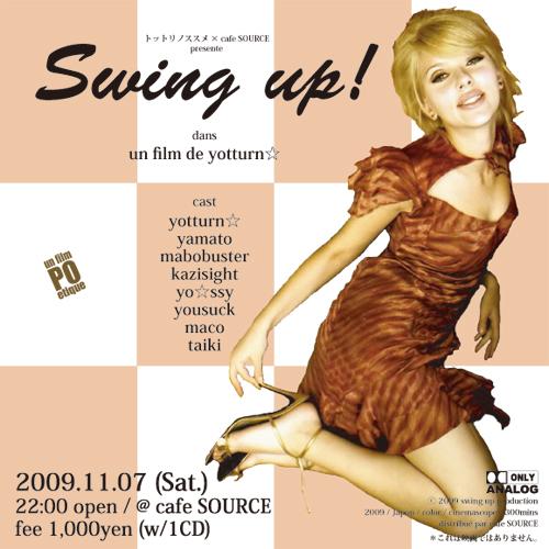 swing up 20091107