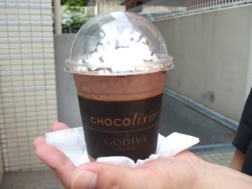 ダーク・チョコレート・デカダンス1