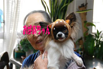 おばあちゃんとラナ