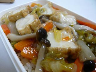 白菜と厚揚げのあんかけ丼