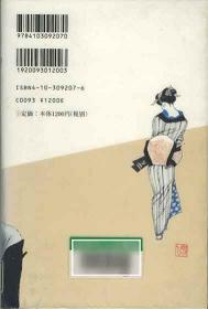本sasazawamonjirokado02