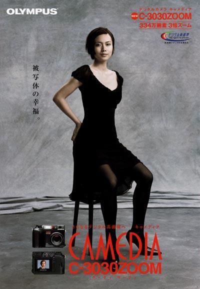 中谷olin04