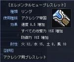 20060228003829.jpg