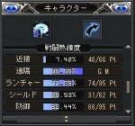 20060914010752.jpg