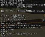 GMkitayo.jpg