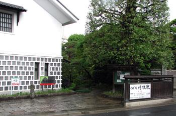 kikyou01.jpg
