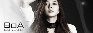 boa-eat-you-up.jpg