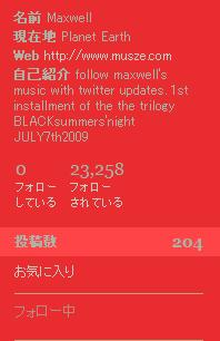 twitter_Maxwell_.jpg