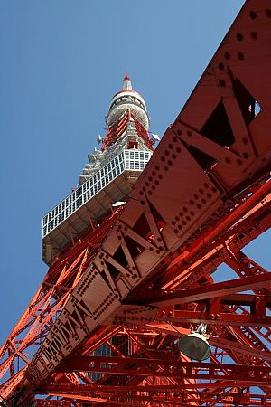 Tokyo_Tower_2007